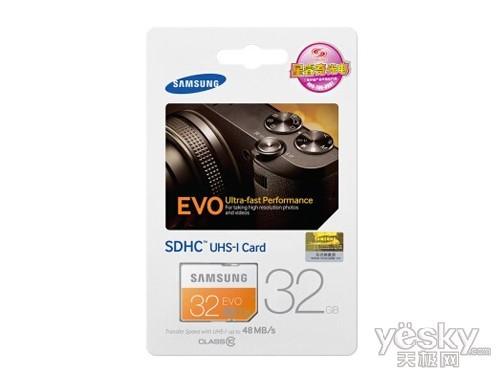 极致高速相机必备32GB高速存储卡推荐