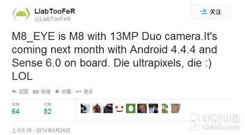 1300万像素双相机 HTC M8 Eye曝光