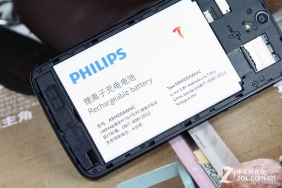 配4400mAh超大电池飞利浦手机V387评测