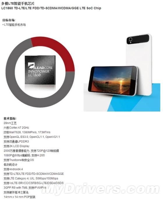 白菜价 小米399元4G手机曝光!