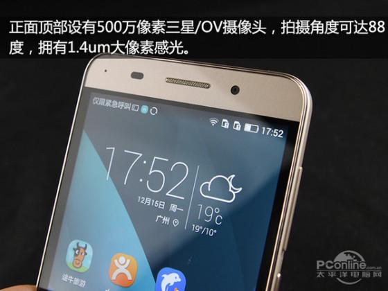 八核64位麒麟620华为荣耀畅玩4X评测