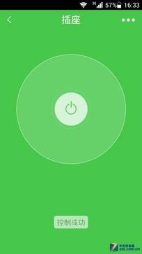 平淡的体验 欧瑞博WiFi智能插座测试