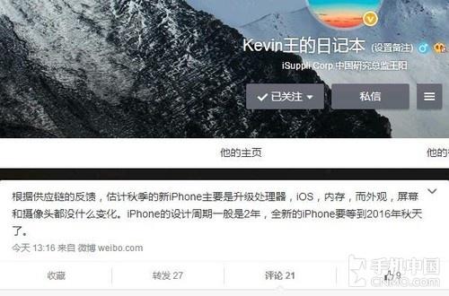 iPhone 6S传闻:外观/屏幕/摄像头不变