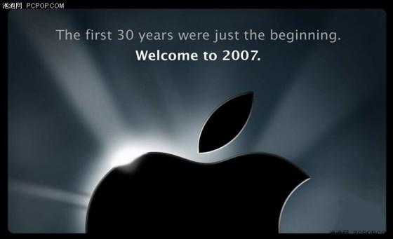 见证巨人的成长苹果发布会邀请函回顾