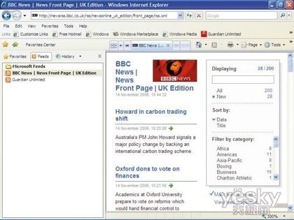 Internet_Explorer浏览器发展历程回顾_天极软件整理_IE7.0
