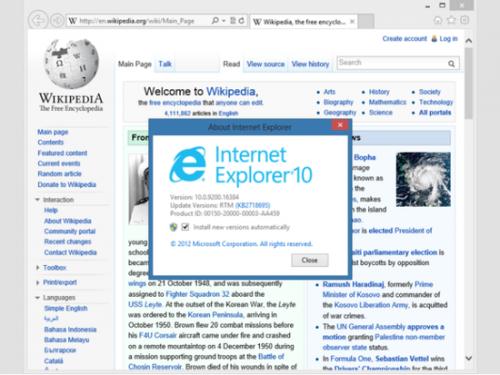 IE浏览器版本回顾_天极yesky软件频道