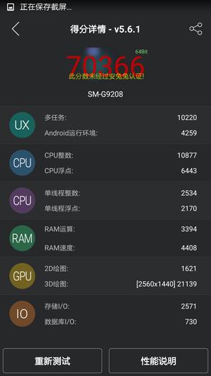 可媲美iOS中高端Android5.0手机推荐