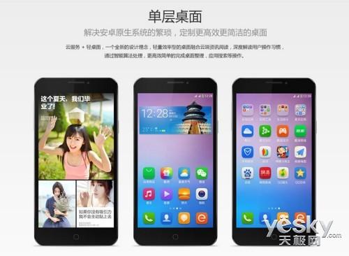 平价手机同样有精品千元热销智能机搜罗(5)