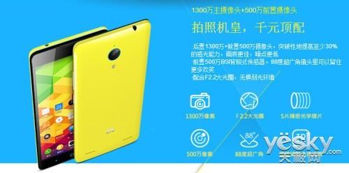 平价手机同样有精品千元热销智能机搜罗(6)