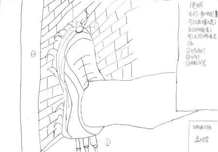 四年级素描画画鞋子图片简单