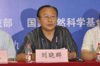 国家天文台党委书记刘晓群