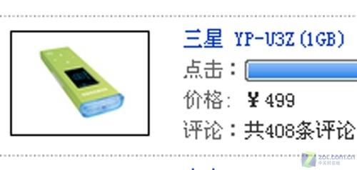 讲用户自己的故事评论最多的MP3选购(7)