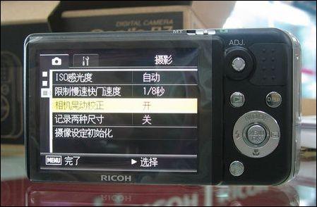 2000元的一镜走天下理光R7售价再跌
