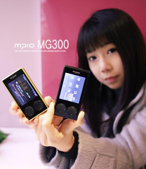 可爱MM恋上音乐MPIOMG300美图赏析
