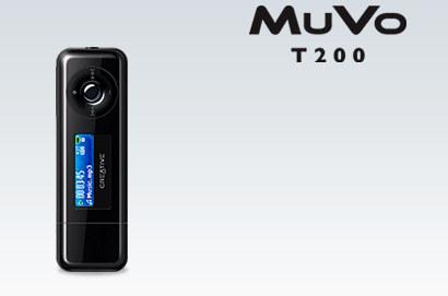CES2008:创新发布3款MP3播放器新品