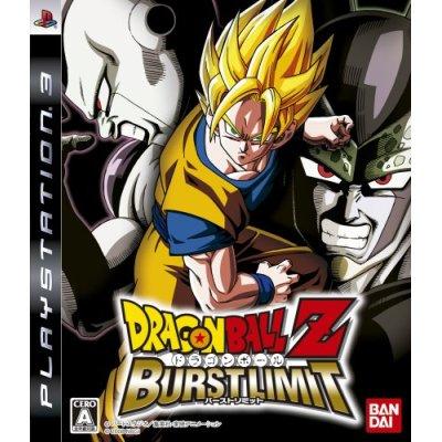 PS3《七龙珠Z+突破极限》新游戏画面_数码