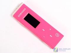 送原装充电器2GB三星YP-U3仅售469元