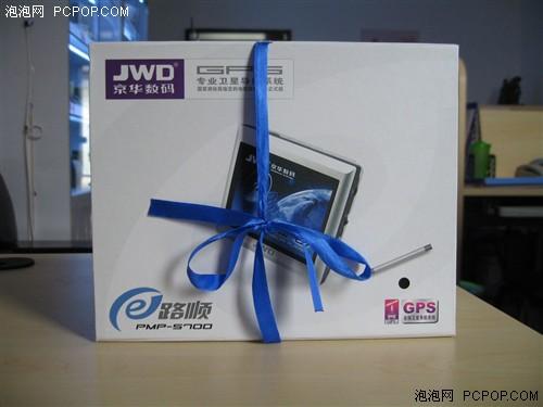 谁敢比它还便宜京华JWM-5700低价促