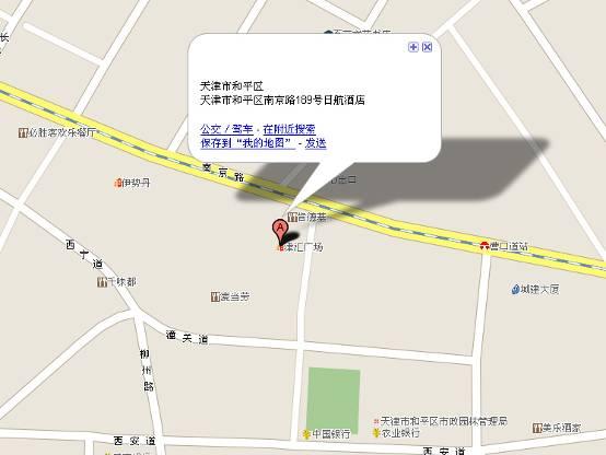 位置距离火车站和京津高速公路