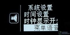 语音导航70小时超长播放台电X19+评测(2)