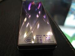 魔幻音乐水晶OPPOX1仅售299元