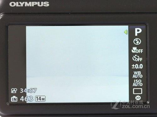 点击查看:奥林巴斯SP800 UZ 下一张清晰大图