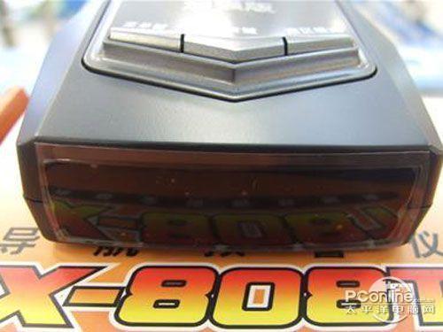 安全出行必备先知808T加强版电子狗报850