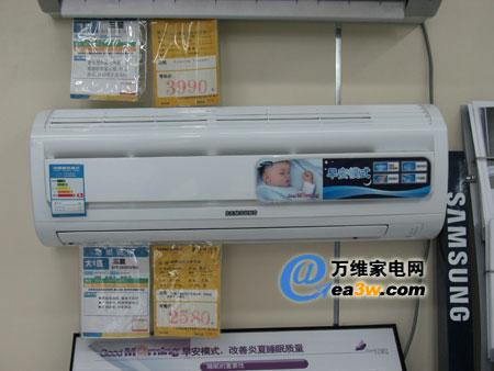 三星kfr-26gwwwa空调使用了白色的面板