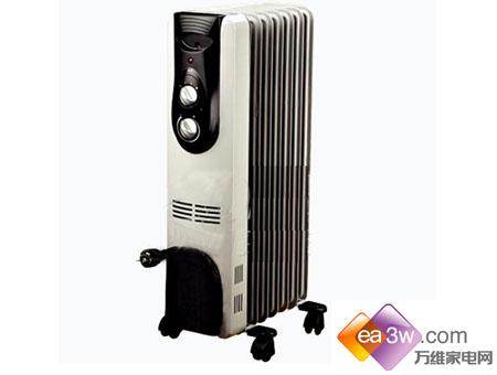 罕见的最低价先锋电暖器198特价销售
