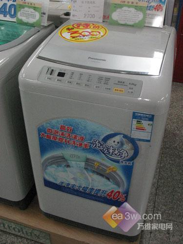 大家都说好近期最受关注的洗衣机盘点(3)