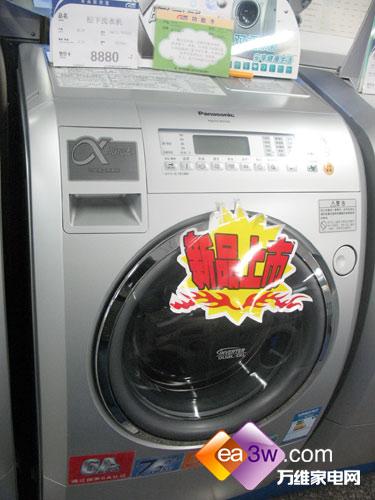 大家都说好近期最受关注的洗衣机盘点(10)