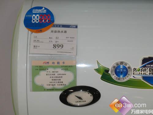 全部2000元以下高性价比热水器大推荐
