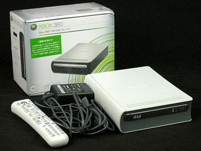 科技时代_传微软将在CES上公布内置HD DVD的Xbox360