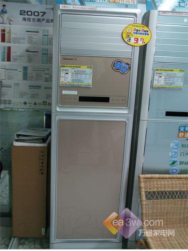 新品出击海信变频柜机仅售10999