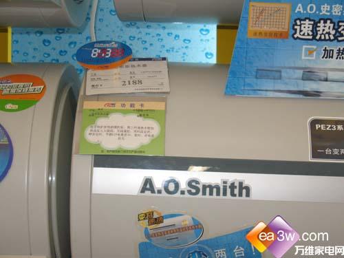 给您支支招春节买哪些热水器最划算(3)
