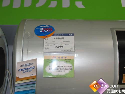 给您支支招春节买哪些热水器最划算(2)