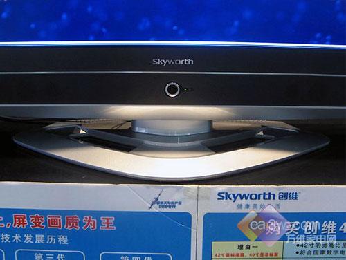52寸仅15990元创维屏变液晶创新低价