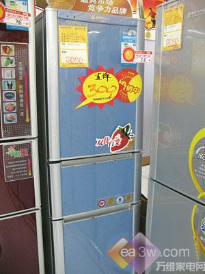 新春双响炮看冰箱洗衣机搭配选购方案(8)