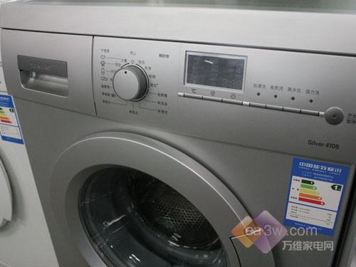 一级能效比五款节能滚筒洗衣机精选(3)