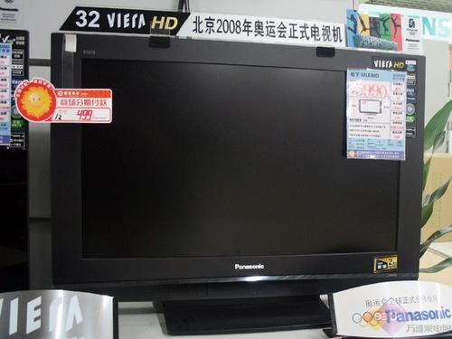42寸5990元松下平板电视12月9日报价