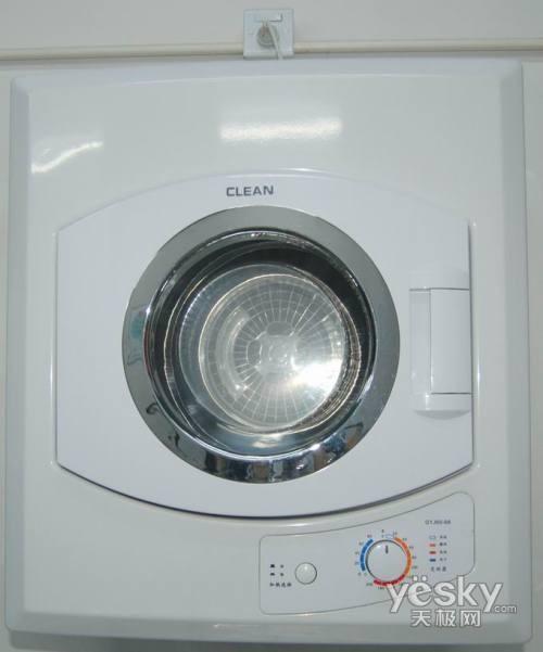 衣物即洗即穿带烘干功能的洗衣机大搜罗