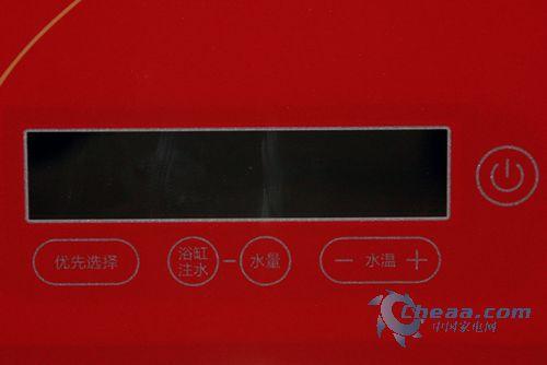 海尔燃气热水器JSQ24-SR红(12T)热销中