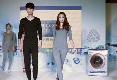 科技时代_七大洗衣机品牌发新品热捧羊毛洗认证