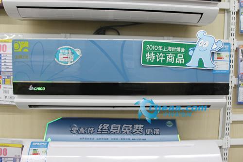 家电 > 正文    产品名称:志高北奥之光空调    产品型号:kfr-26gw/m