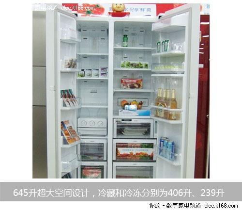 冷柜内部结构-从四千到两万 不同价位对开门冰箱推荐