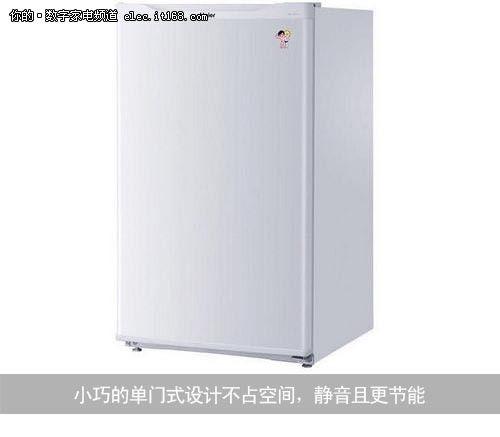 七件不足万元30平米整套家电选购方案(3)