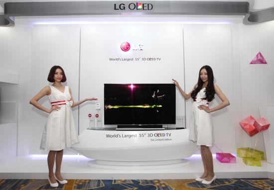 55英寸全球最大屏幕OLED电视