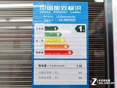 尊贵水晶元素LG进口对开门冰箱25800元