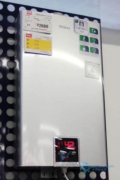 奢华外观 海尔燃气热水器jsq20-12n1