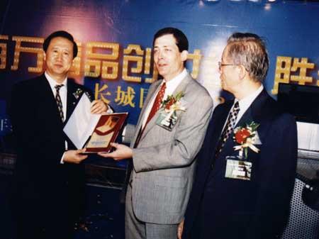 长城国际三百万台PC